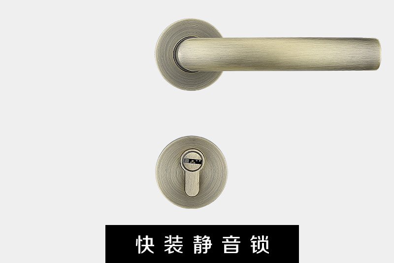 快装房门锁