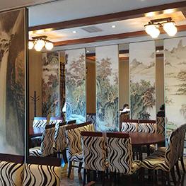 重庆城中城食府