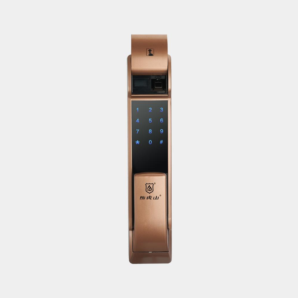 XZN58指纹密码锁